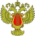 получение лицензии министерства культуры в Иркутске